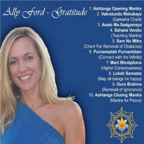 Ally Ford