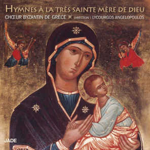 Choeur byzantin de Grèce, Lycourgos Angelopoulos