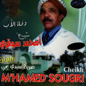 Cheikh M'Hamed Sougri