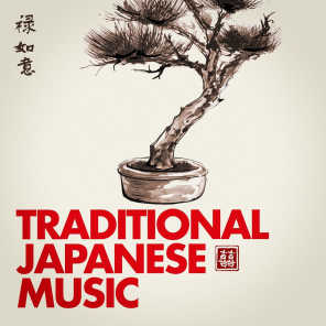 Asian Zen Spa Music Meditation, Asian Traditional Music, Japanese Relaxation and Meditation