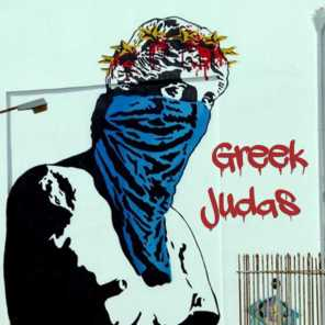 Greek Judas