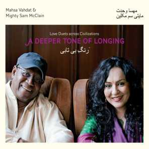 Mighty Sam McClain & Mahsa Vahdat