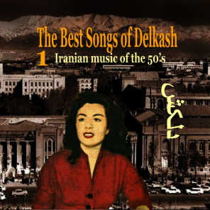 The Best Songs of Delkash Vol. 1 / Iranian Music of the 50's