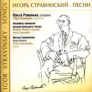 Igor Stravinsky: Songs