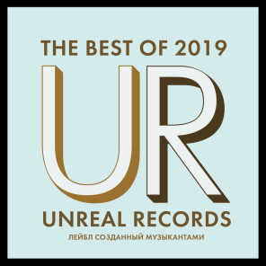 Unreal Records: The Best of 2019