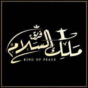 King Of Peace Team