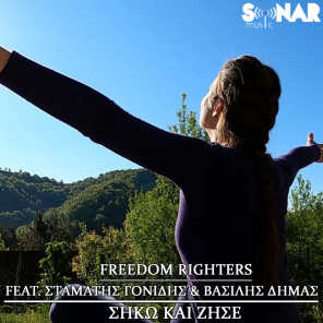 FREEDOM RIGHTERS