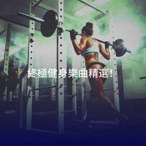 Billboard Top 100 Hits, Fitness Cardio Jogging Experts & Ultimate Fitness Playlist Power Workout Trax