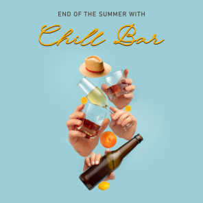 Summer Pool Party Chillout Music & Summer Time Chillout Music Ensemble