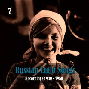 Russian Light Music, Volume 7/  Recordings 1930-1950