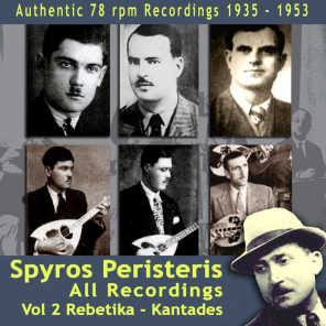 Spyros Peristeris All Recordings, Vol. 2 Rebetika Kantades