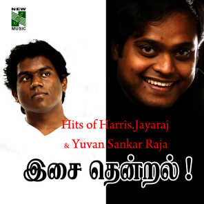 Hits of Harris & Yuvan Isai Thendral