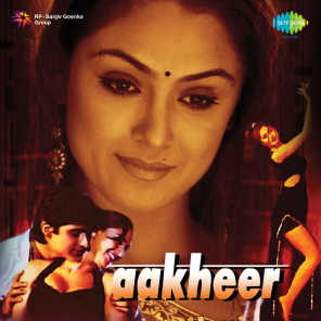 Aakheer (Original Motion Picture Soundtrack)