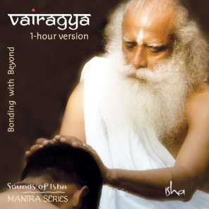 Guru Paduka Stotram (1-Hour Version)