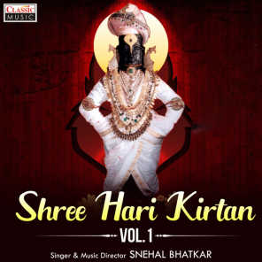 Shree Hari Kirtan Vol. 1