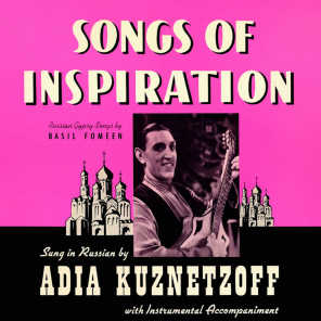 Songs of Inspiration. Russian Gypsy Songs