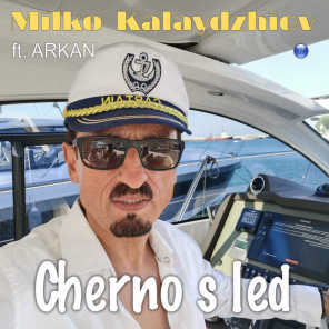 Cherno s led (feat. Arkan)