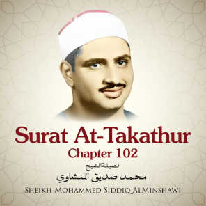 Surat At-Takathur, Chapter 102