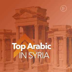 Top Arabic In Syria