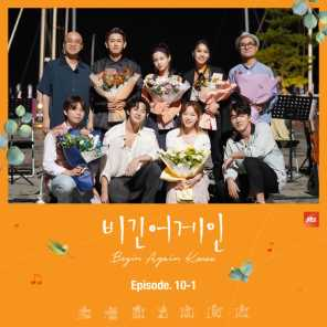 """Faded (From The Original TV Show """"Begin Again Korea"""") Ep.10-1 (Live)"""