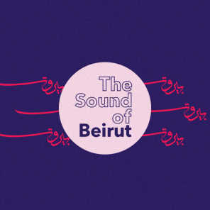 The Sound Of Beirut (صدى بيروت)