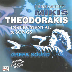 Mikis Theodorakis the Best Collection