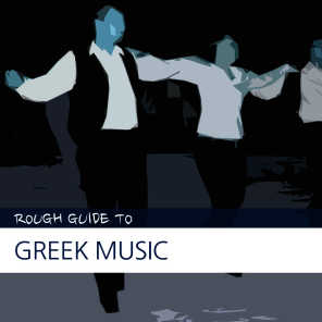 Complete Guide to Greek Music (feat. Bouzouki Kings)