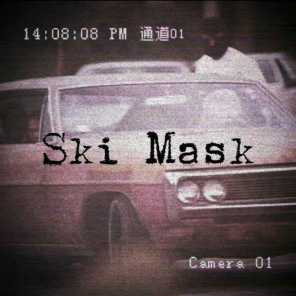 Ski Mask (feat. Young R.I.P)