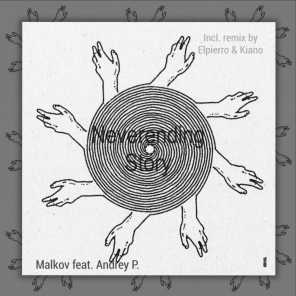 Neverending Story (feat. Andrey P.)