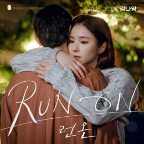 Where Are You (Run On OST Part.8)