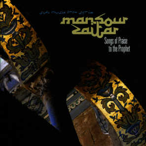 Songs of Praise to the Prophet (Sufi Music from Syria)