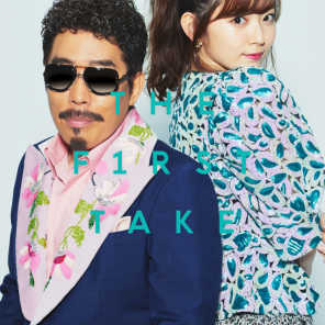 DADDY ! DADDY ! DO ! - From THE FIRST TAKE (feat. Airi Suzuki)