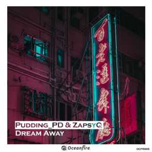 Dream Away (Extended Mix)