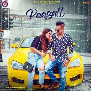 Paagall (feat. Miss Pooja)