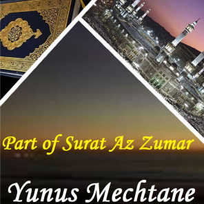 Part Of Surat Az Zumar (Quran)