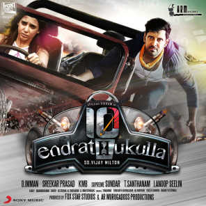 10 Endrathukulla (Original Motion Picture Soundtrack)