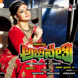 Abhinetri (Original Motion Picture Soundtrack)