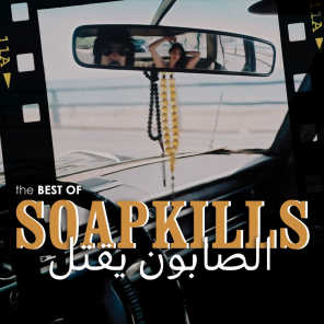 The Best of Soapkills
