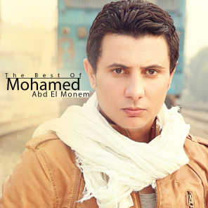 The Best of Mohamed Abd El Monem