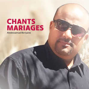 Chants mariages