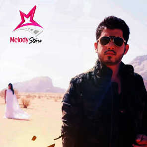 My First Love (feat. Ahmed Soliman)