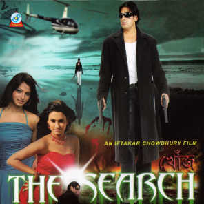 The Search (Original Motion Picture Soundtrack)