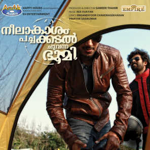Neelakasham Pachakadal Chuvanna Bhoomi (Original Motion Picture Soundtrack)