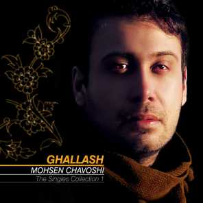 The Singles Collection: Ghallash