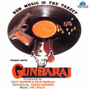 Gundaraj (Original Motion Picture Soundtrack)