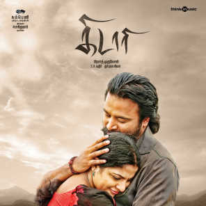 Kidaari (Original Motion Picture Soundtrack)