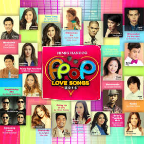 Himig Handog P-Pop Love Songs (2016)