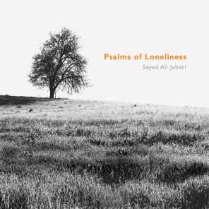Psalms of Loneliness