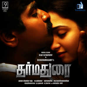 Dharmadurai (Original Motion Picture Soundtrack)