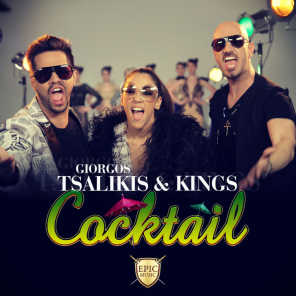 Cocktail (feat. Kings)